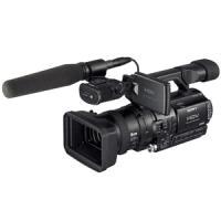 Sony HVR-Z1U Video Camera