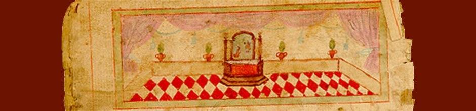 Detail from Mohawk manuscript